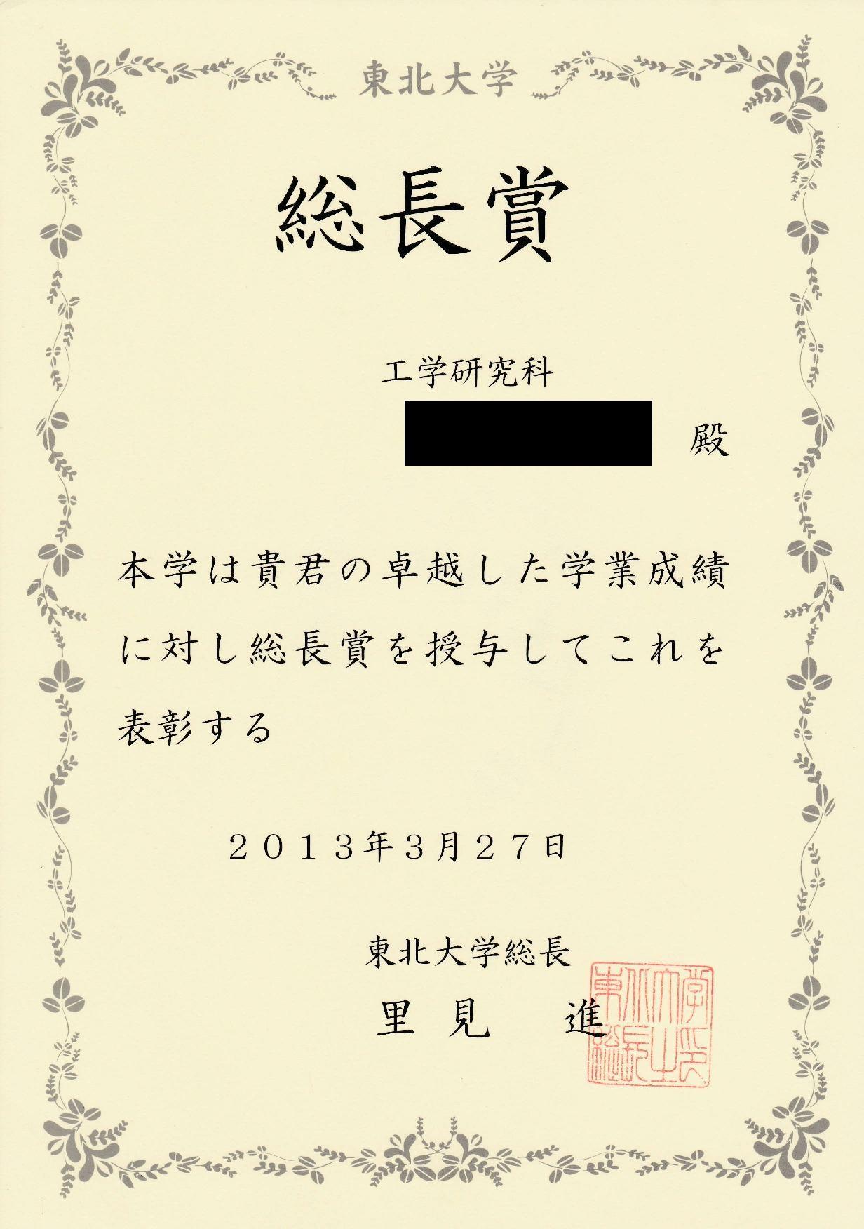 編入 医学部